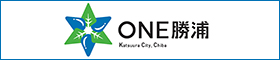 ONE勝浦企業組合